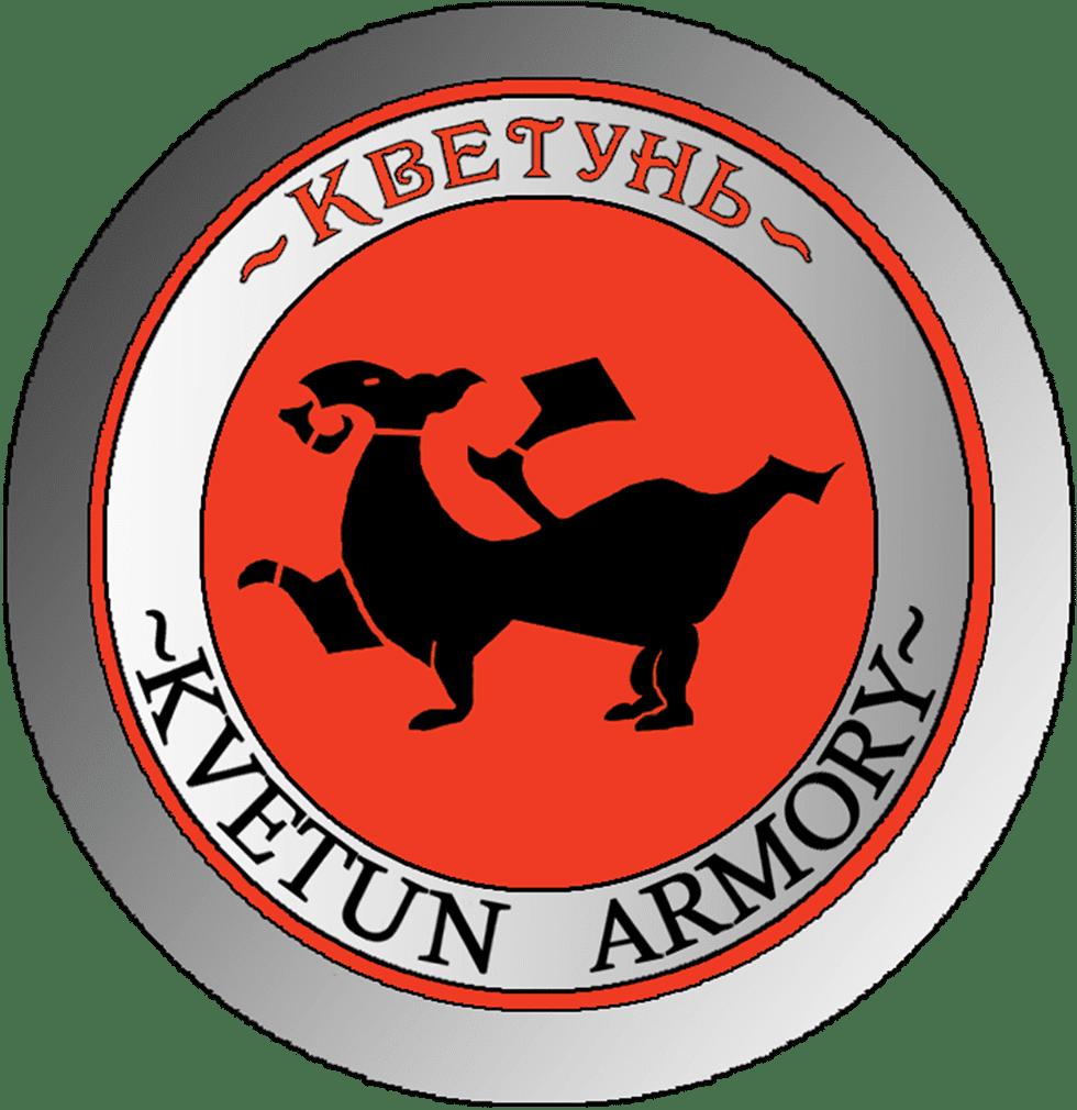 Kvetun Armoury Logo
